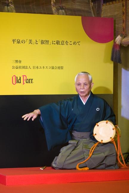 日本文化の美と叡智を美しき音色にのせて第7回伝承の共演平泉/中尊寺 奉納奏